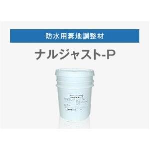 ナルブリッドP 16kg/缶   成瀬化学株式会社 nitiyousakanemu