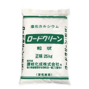塩化カルシウム ロードクリーン 25kg|nitiyousakanemu