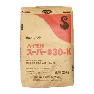 昭和電工 ハイモルスーパー#30 25kg/袋 nitiyousakanemu