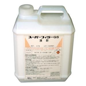 スーパーフィラーGS 液部 4kg/缶|nitiyousakanemu