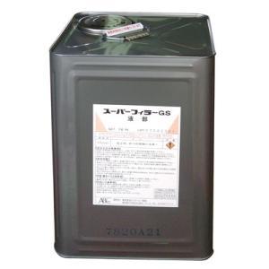 スーパーフィラーGS 液部 16kg/缶|nitiyousakanemu