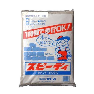 スピーディモルタル 4kg×5袋/箱 nitiyousakanemu