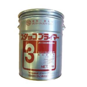 スタッコプライマー 18kg缶 nitiyousakanemu