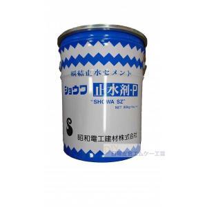 ショウワ止水剤-P 20kg/缶|nitiyousakanemu