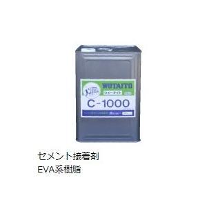 ウォータイトC-1000 18kg/缶|nitiyousakanemu