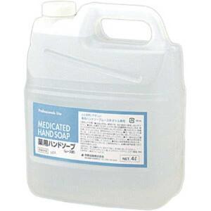 熊野油脂 セディア 薬用ハンドソープ 4L|nitizatu-ya