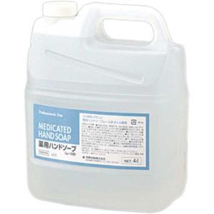 熊野油脂 セディア 薬用ハンドソープ 4L 1ケース 4個|nitizatu-ya