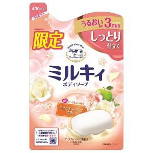 牛乳石鹸 ミルキィ ボディソープ モイスチャーソープの香り 替え 400mL|nitizatu-ya