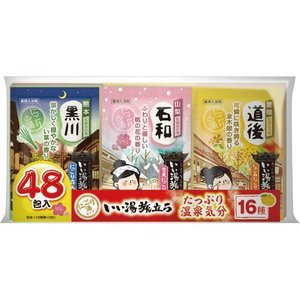 白元アース いい湯旅立ち アソート くつろぎ日和 48包(入浴剤) nitizatu-ya