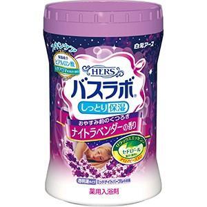 白元アース HERSバスラボ ボトル ナイトラベンダー 680g【入浴剤】 nitizatu-ya