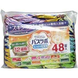 白元アース HERSバスラボ 炭酸ガスの薬用入浴剤 12種類 48錠入 (彩り豊かな香り)【炭酸】 nitizatu-ya