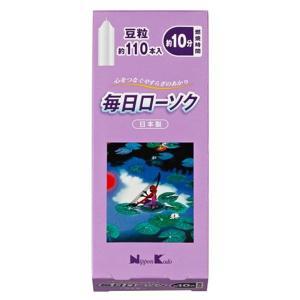 日本香堂 毎日ローソク 豆粒 約110本入 品番95504|nitizatu-ya