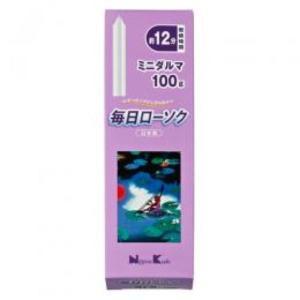 日本香堂 毎日ローソク ミニダルマ 100g ♯999-823|nitizatu-ya