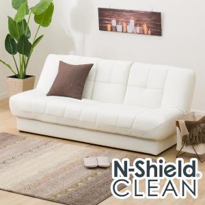 ソファベッド(NSクリーン ピナ4 WH) ニトリ 『配送員設置』 『5年保証』|nitori-net