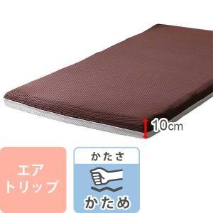 シングル薄型マットレス(ブレッセル100) ニトリ 『配送員...