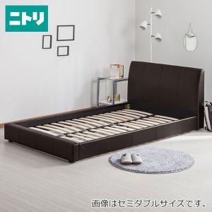 ■■ニトリ公式サイト■■  お部屋を広感じさせるロータイプ。床板にウッドスプリングを使用し、いつもの...