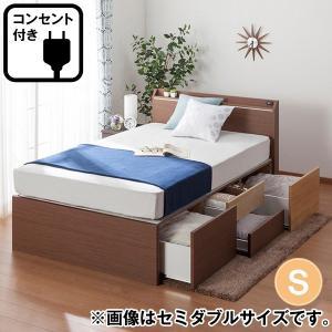 シングルフレーム(ベルタ3 MBR/カレンチェスト40) ニトリ 『送料無料・配送員設置』 『5年保証』|nitori-net