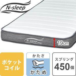 シングルマットレス (Nスリープ ハード02 VB) ニトリ 『配送員設置』 『5年保証』|nitori-net