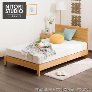 ベッドフレーム シングル シングルフレーム (メリッサ3 H85 LBR LEG) ニトリ 『配送員設置』 『5年保証』|nitori-net
