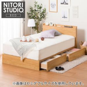 ベッドフレーム シングル シングルベッドフレーム (ヴァイン LBR アサヒキ25) ニトリ 『配送...
