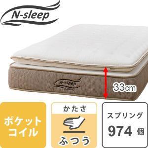 シングルマットレス(Nスリープ ラグジュアリーL1MF) ニトリ 『配送員設置』 『5年/30年保証』|nitori-net
