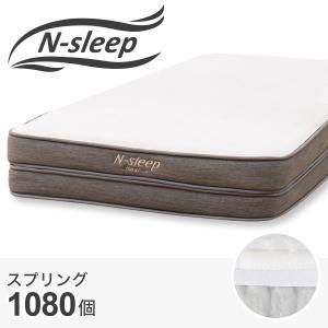シングルマットレス( NスリープハードH1-02CR VH) ニトリ 『配送員設置』 『5年/30年保証』|nitori-net