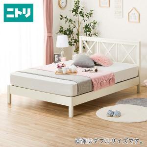 ■■ニトリ公式サイト■■  クロスデザインのヘッドボードとホワイトカラーがほのかに甘い雰囲気のベッド...