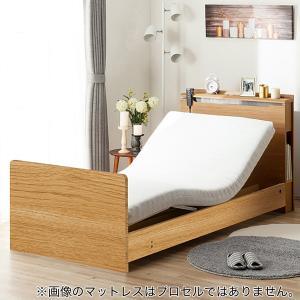 電動ベッドマットレスセット(コンソンLBR/プロセル) ニトリ 『配送員設置』 『5年保証』 nitori-net