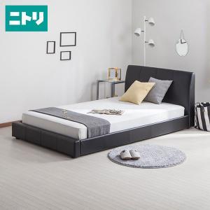 ■■ニトリ公式サイト■■  お部屋を広く感じさせるロータイプ。床板にウッドスプリングを使用し、いつも...