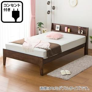 ■■ニトリ公式サイト■■  ナチュラルなパイン材を使用したシンプルデザインのベッドフレーム。  便指...