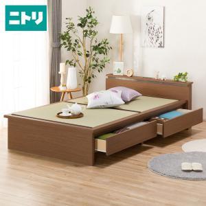 セミダブル畳ベッド(シデン C38引出し付き MBR) ニトリ 『配送員設置』 『5年保証』