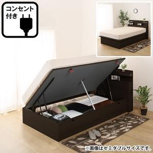 ■■ニトリ公式サイト■■  収納に困る大物をまとめてベッド下へ。ヘッドボードには便利な照明・コンセン...