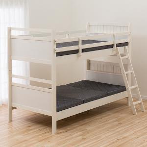 ■■ニトリ公式サイト■■  大きくなったらセパレートして別々のお部屋で使用することができる2段ベッド...