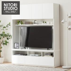 美しい光沢の壁面収納シリーズ テレビボード(ポルテ 150TV WH) ニトリ 『送料無料・配送員設置』 『5年保証』|nitori-net