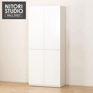 美しい光沢の壁面収納シリーズ キャビネット(ポルテ 80DD WH) ニトリ 『送料無料・配送員設置』 『5年保証』|nitori-net