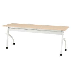 ■■ニトリ公式サイト■■  平行スタッキングですっきり収納できる会議用テーブル。幕板なしタイプ。  ...