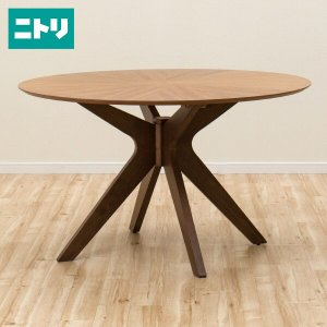 円形ダイニングテーブル(バースト120エンケイ MBR) ニトリ 『送料無料・配送員設置』  『5年保証』|nitori-net