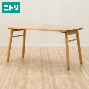 ダイニングテーブル(ナチュレ) ニトリ 『送料無料・配送員設置』 『5年保証』|nitori-net