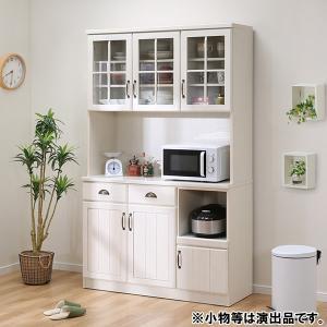 キッチンボード(ミランダ2 120 WW) ニトリ 『配送員...