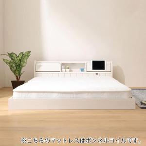 フラップ扉式フロアベッドセット(S WH ボンネルコイル) ニトリ 『配送員設置』 『5保証』|nitori-net