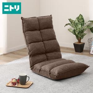首リクライニング座椅子(ウィンBR) ニトリ 『玄関先迄納品』 『1年保証』|nitori-net