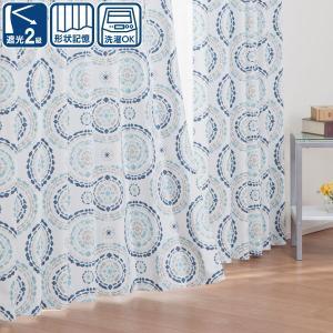 遮光2級カーテン(カレイド ブルー 100X135X2) ニトリ 『玄関先迄納品』 『1年保証』