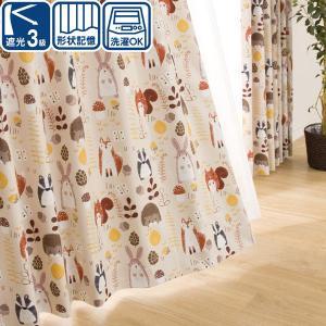 遮光3級カーテン(ミーナ 100X135X2) ニトリ 『玄関先迄納品』 『1年保証』