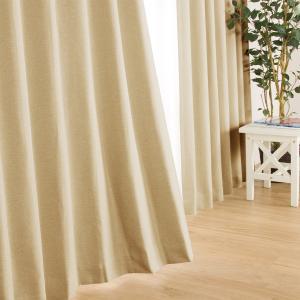 遮光1級・遮熱・防炎・50サイズカーテン(ノーブル3 ベージュ 100X135X2) ニトリ 『玄関...