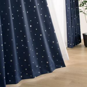 遮光1級カーテン(ステラ ブルー 100X135X2) ニトリ 『玄関先迄納品』 『1年保証』