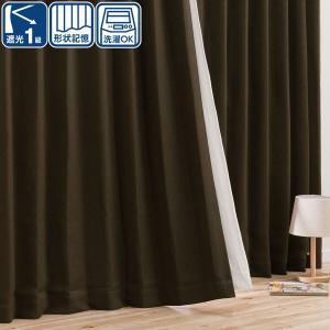 遮光1級カーテン(ブース ブラウン 100X135X2) ニトリ 『玄関先迄納品』