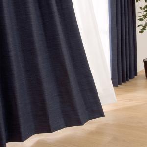 (1枚入り)遮光1級・遮熱・防炎カーテン(ファイン ネイビー 100X200X1) ニトリ 『送料有料・玄関先迄納品』