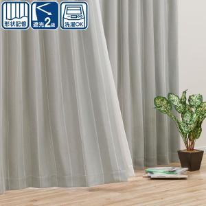 遮光2級カーテン(スロウ グレー 100X210X2) ニトリ 『玄関先迄納品』