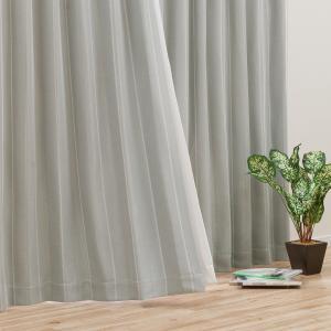 遮光2級カーテン(スロウ グレー 150X200X2) ニトリ 『玄関先迄納品』