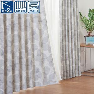 (1枚入り)遮光2級カーテン(フイユ グレー 100X200X1) ニトリ 『玄関先迄納品』